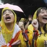 CNN選出5位「推動變革亞洲青年」,推動婚姻平權的24歲台灣女孩上榜!翁鈺清:我對我的國家感到非常驕傲