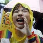 台灣同婚.亞洲第一》華爾街日報:這部法案擦亮台灣包容民主的招牌!