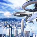 深圳探索空中交通 打造智慧交通城市