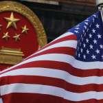 美國加徵關稅衝擊中國貿易 工信部副部長王志軍信心喊話:影響總體可控制