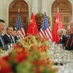 觀點投書:從美中貿易戰談2020總統選舉及修昔底德陷阱