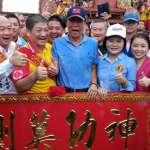 總統嗆富士康廠內工人想不開  郭台銘反擊:總統失格