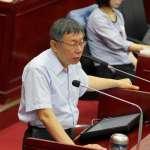 柯文哲、韓國瑜民調領先,綠穩居第3 謝龍介:藍營最怕的事發生了
