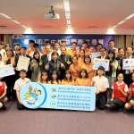 臺中市重視國際教育 培養國際化人才
