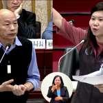 韓國瑜市政總質詢 李雅靜盼進行建設性對話