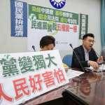 觀點投書:台灣何處找第三方社會公正人士