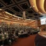 第四屆京台青年創新創業大賽 優秀團隊同場競技