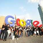 友善LGBT跑第一!Google不只以企業名義參加同志遊行,還成立「Gayglers」社團挺平權