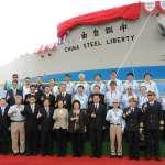 中運與台船共同舉辦「中鋼自由輪」命名暨交船典禮