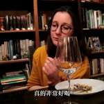 用台灣味征服歐洲人的味蕾!台灣「葡萄酒」竟讓法國人驚艷不已,酒莊莊主大讚:令人咋舌的美味!【影音】