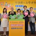 號召青年加入高血壓防治 全國健康日邀3.5萬人逗陣量血壓