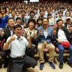 提台灣產業結構白皮書 郭台銘:用大數據解決「穀賤傷農」問題