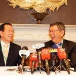 邀柯文哲訪日時機敏感 謝長廷:我也希望韓國瑜來 讓我表現外交是超越黨派