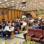 新北國際考古論壇 逾百人參加反應熱絡