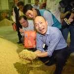 韓國瑜稱「台灣非聯合國會員國是優勢」 林濁水酸:又充分展現宇宙級草包的偉大性