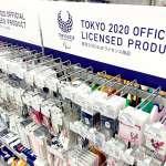東京奧運明年登場,日本政府已經開始打擊黃牛!《入場券不正當轉賣禁止法》值得台灣借鏡