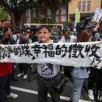 陳致曉觀點:還要犧牲多少人,台灣才能更進步?