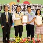 技優人員及技藝教育競賽頒獎 台南技職人才培育成果豐碩