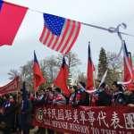台美關係重大突破!「北美事務協調委員會」將更名為「臺灣美國事務委員會」