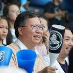 美麗島電子報民調》鄭文燦施政滿意度近8成 泛藍對其滿意度也達62.8%