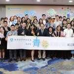 青年諮詢小組成立 建立與政府溝通橋樑