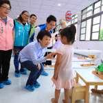 中市東區首座社區公托家園開幕 提供日間收托嬰幼兒