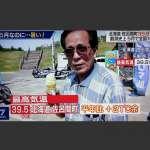 北海道39.5度!日本連日酷暑,佐呂間町創下全國史上五月最高溫紀錄