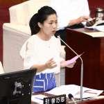 劉家昌批她「吃裡扒外」像民進黨 徐巧芯再回擊:正藍國民黨是「反共不反中」