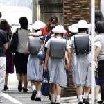 出沒在神奈川街頭的「道路魔」:關於令和第一起無差別殺人案,我們知道些什麼?