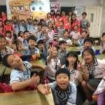 多元文化小巴駛進偏鄉 讓學童體驗國際文化