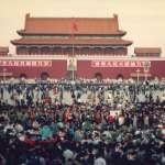 王超華:一個見證歷史的普通人的自白