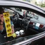 Uber條款10月開罰,萬名司機恐將失業!交通部:有轉職意願者可給緩衝期