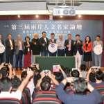 出席兩岸文旅產業高峰會 韓國瑜盼企業投資高雄