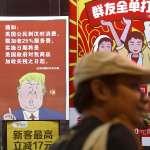 中美貿易戰火肆虐 夾縫求生、進退兩難的台灣家具商