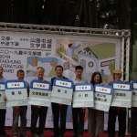 第八屆台中文學獎 徵件起跑