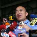讚王金平退初選「有guts」 蔡詩萍:再遷就韓國瑜,會有更多未爆彈