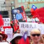 韓國瑜造勢人數破表 游盈隆:宛如「新流寇運動」,蔡英文擋得住嗎?