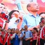 公孫策專欄:韓國瑜什麼時候起心動念要選總統?