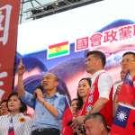 觀點投書:韓市長「不想選總統」,假的?!
