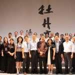 崑劇牡丹亭高雄演出 韓國瑜:傳承中華傳統文化之美