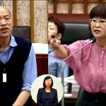 總質詢爆氣!綠議員把官員請出場 韓國瑜怒嗆:妳這個議員不及格