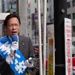 一個中國人,竟能成為縱橫黑白兩道、揚名日本歌舞伎町的皮條客!皮條王李小牧傳奇的一生