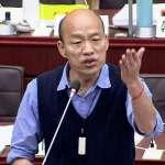 黃捷公布韓國瑜請假紀錄 高市府回應了
