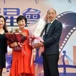 東方奧黛麗赫本!影后甄珍7月高雄影展 超過40位港台明星影片祝賀