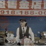 「要是能重來 我要選其邁」 臉書粉專改編經典歌曲:後悔投給韓國瑜