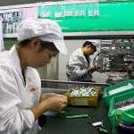 鋰電池之爭:中國雲南發現大型鋰礦,力圖擺脫進口礦石依賴