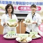 高醫營養師提醒 健康吃粽不吃重