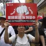為什麼香港法官、教授、記者都上街「反送中」?一篇看懂《逃犯條例》爭議