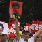 香港百萬人上街「反送中」遊行 陸委會:由衷感佩,呼籲港府不應再裝聾作啞