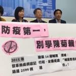 「別學陳菊賴皮!」藍議員喊話:若登革熱單周病例破千,韓國瑜應暫停競選活動